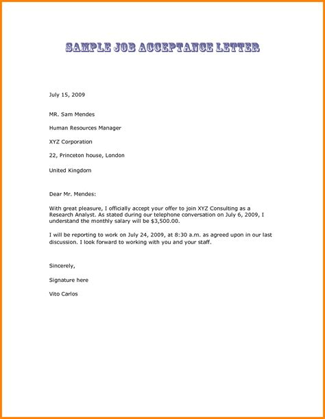 Offer Letter Description 9 Offer Letter Acceptance Email Sle Ledger Paper