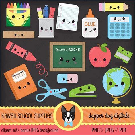 imagenes de utiles kawaii escuela kawaii suministra clipart pack uso comercial
