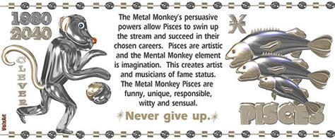 valxart 1980 2040 pisces metal monkey w horoscope for