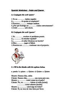 quot english grammar phrasal verbs quot break quot verb diagram practice verb to be questions 1000 ideas about subject