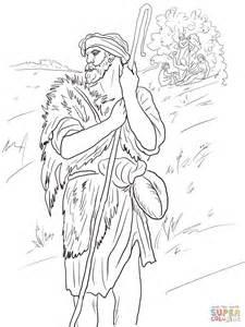Amos Siang Day Amos Original the prophet amos coloring coloring
