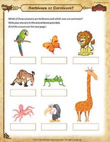 herbivore or carnivore science worksheet for 4th grade