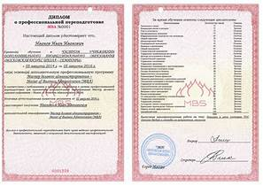 требования к оформлению курсовой казахстан