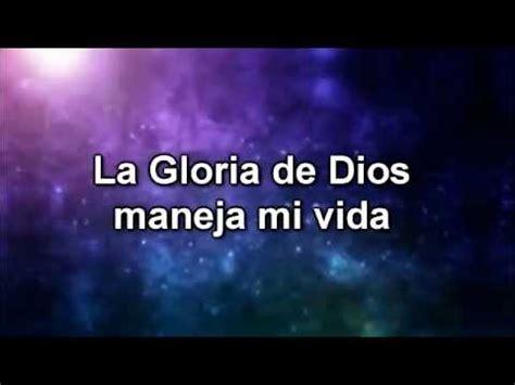 la gloria de dios 1603744916 en la gloria de dios ricardo montaner letra youtube