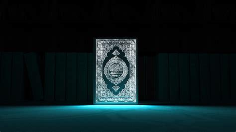 quran wallpaper gallery