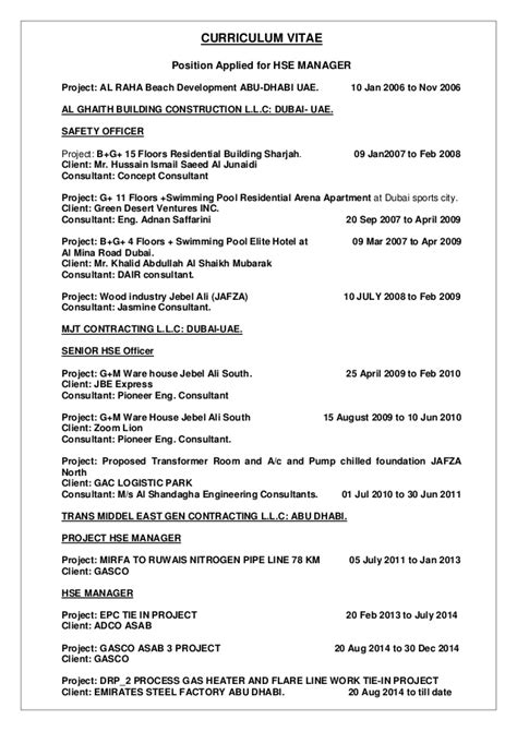 safety officer resume sle hse officer cv 28 images nigil cv safety officer 1 2