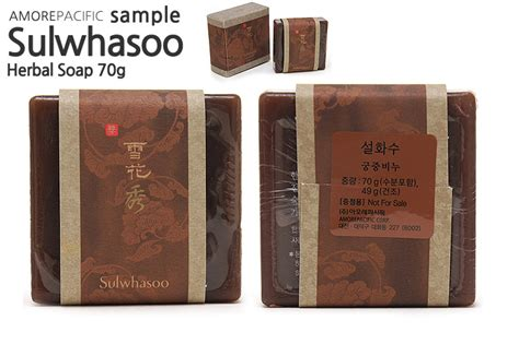 Sulwhasoo Herbal Soap 100grm Sulwashoo Herbal Soap sulwhasoo herbal soap just lovely skincare