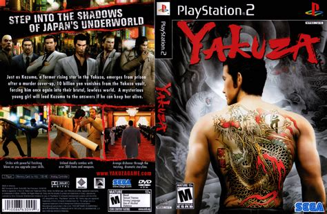 download game ps2 black format iso yakuza cover download sony playstation 2 covers the