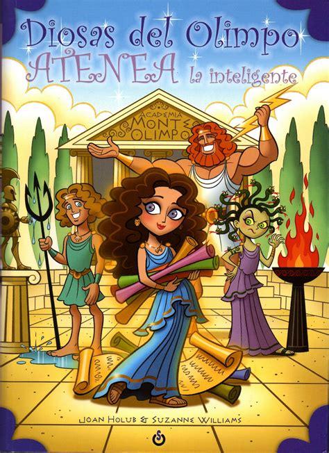 libro fighting god reader en llamas atenea la inteligente joan holub suzzane williams