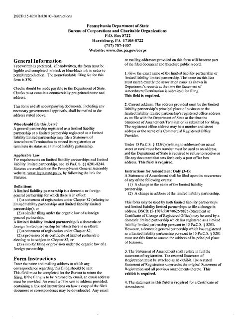 section 306 of the business corporation law pa bulletin doc no 17 185
