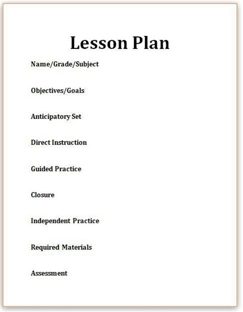 teach like a chion lesson plan template what is a lesson plan elementary education q and a