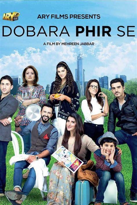 film 2017 urdu dobara phir se 2016 urdu movie watch online