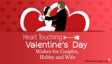 valentines couples messages for and in