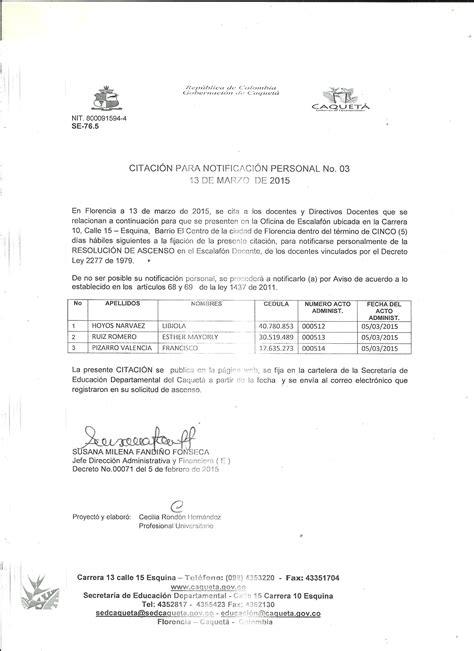 escalafon docente 2277 2016 resolucion escalafon docente 2015