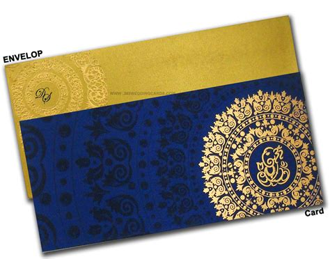 indian wedding cards wedding card w 1120