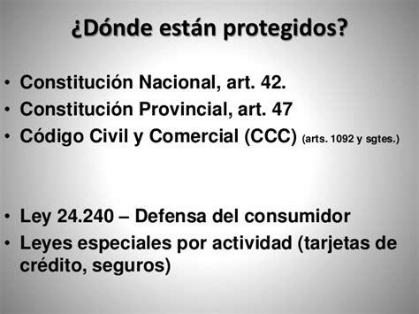 art 1221 del codigo civil y comercial derecho del consumidor