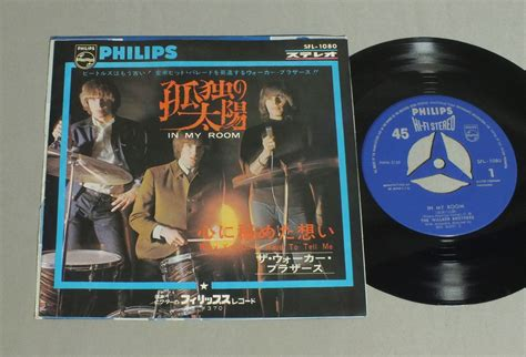 walker brothers in my room walker brothersウォーカー ブラザース in my room孤独の太陽 sfl1080アナログレコード 詳細ページ
