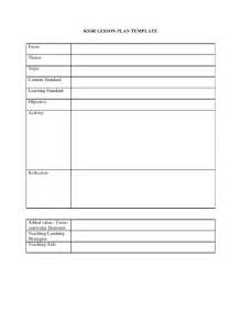 lesson plan template doc out of darkness