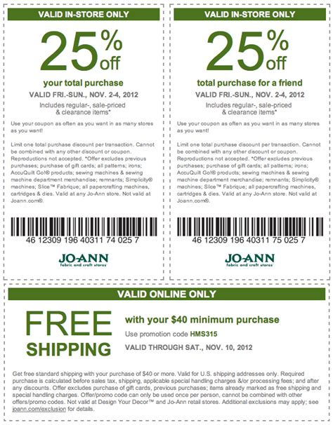 fabric depot printable coupon image gallery joann fabrics coupons