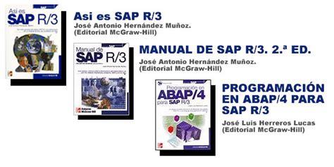 hay manuales de renta 2016 en papel libros y manuales de sap y abap iv mundosap