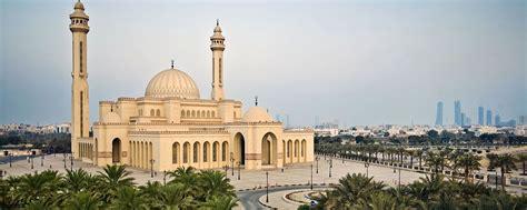 Al Fatih al fateh mosque bahrain