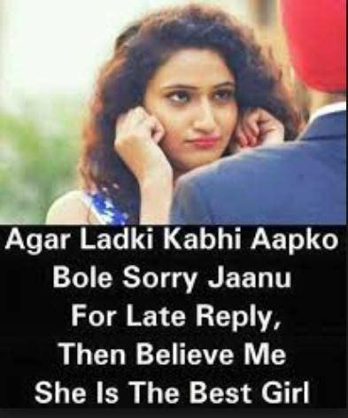shayari  images  hindi shayari quotes