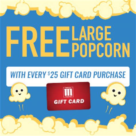 Marcus Theatre Gift Card Promotion - hastings movie theatre marcus theatres