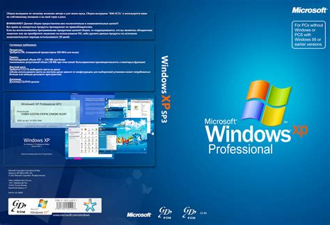 Home Designer Pro 7 0 Windows 7 Windows