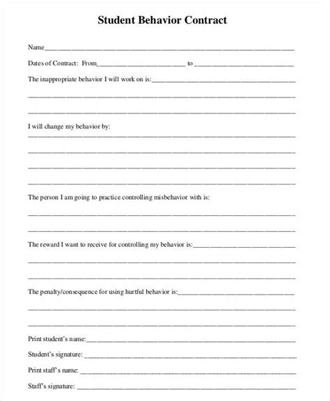 behavior contract template 11 free sle exle