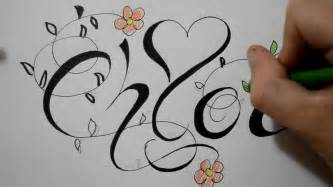 name tattoos drawing fancy script design with heart and