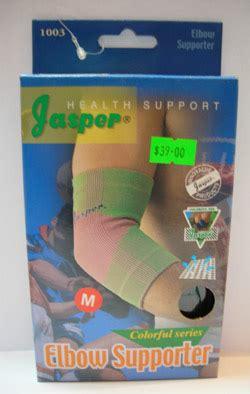 Jasper Knee S M L Xl Termurah cyf badminton 必達羽毛球專門店