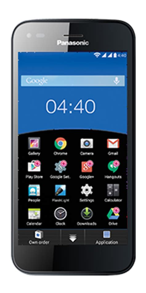 Hp Panasonic Eluga S Mini panasonic eluga s mini price specifications features comparison
