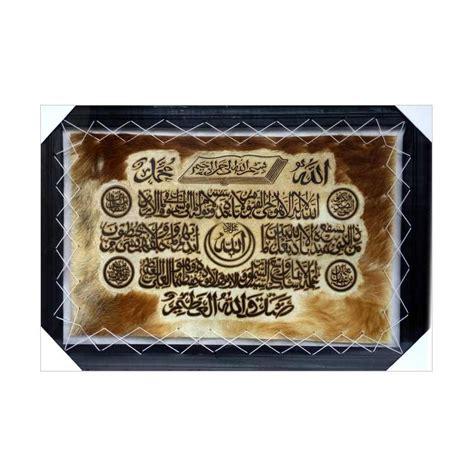 Kaligrafi Ayat Kursi Kufi Allah Muhammad Minimalis jual central kerajinan kaligrafi ayat kursi allah muhammad bulan sabit bingkai hitam besar