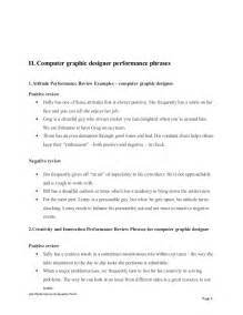 computer graphic designer performance appraisal