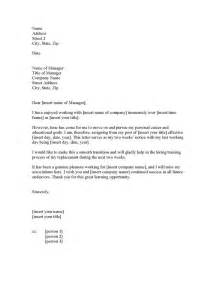 Attorney Letter Of Resignation Printable Sle Letter Of Resignation Form Attorney Forms