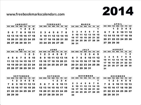 2014 yearly calendar template yearly planner 2014 template calendar template 2016