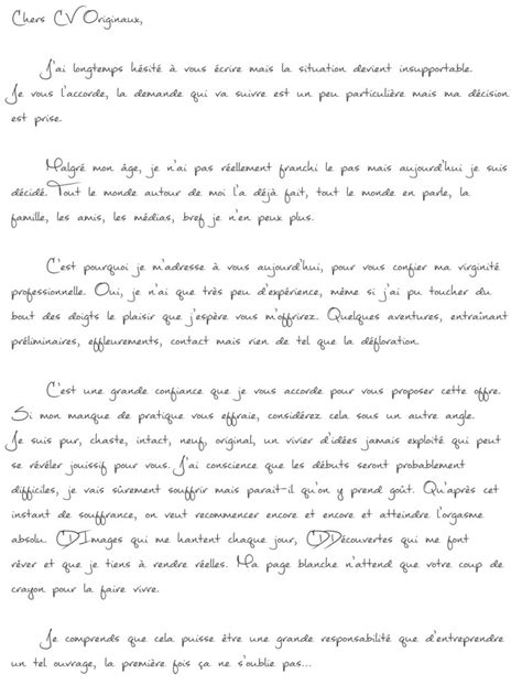 Lettre De Motivation Vendeuse Originale Premier Emploi Vs Premi 232 Re Fois La Lettre De Motivation
