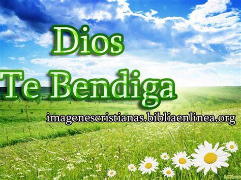 imagenes mensajes cristianos para facebook imagenes con letras cristianas imagenes cristianas