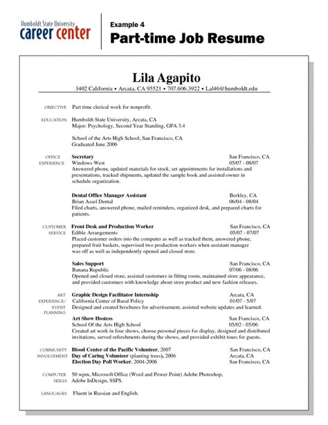 general resume for a part time job template resume