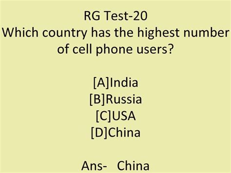quiz questions based on india general knowledge question and answer for competitive