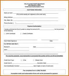 Credit Report Authorization Form Template by Credit Authorization Form Notary Letter