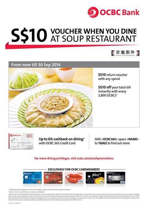 credit restaurants 10 voucher soup restaurant with ocbc 365 credit card