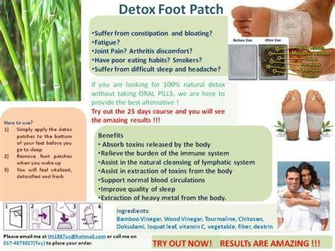 Kesan Pakai Detox Foot Patch kesihatan kecantikan detox foot patch