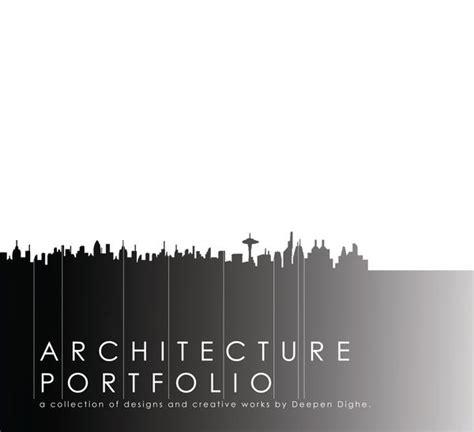 professional architectural portfolio architecture