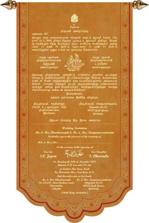 Wedding Invitation Card In Tamil by Tamil Marriage Invitation Shaadi