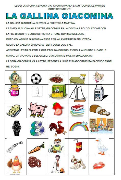 testo di immagine esercizi di arte e immagine scuola primaria