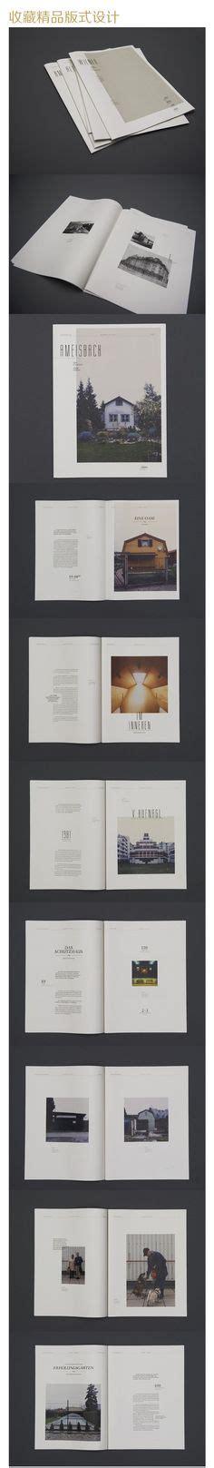 classic book layout design portfolio layout by alina rybacka gruszczyńska www