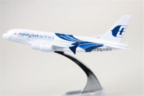 Malaysia Airlines One World Airbus A330 Passenger Airplane Metal Dieca malaysia airlines promotion shop for promotional malaysia