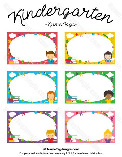 printable name labels for preschool kindergarten name tags name tags at nametagjungle com