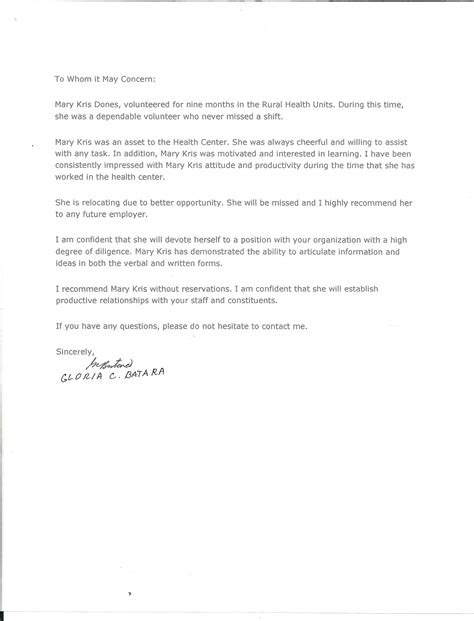 how to write a letter of recommendation for a nanny with sample letter